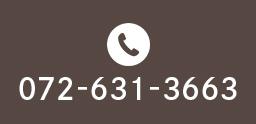 TEL:072-631-3663