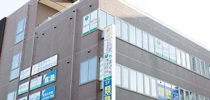 茨木市の南茨木駅すぐのやまぐち整形外科・リウマチクリニック